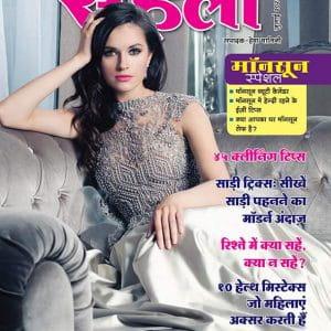 July 2021 Issue Meri Saheli