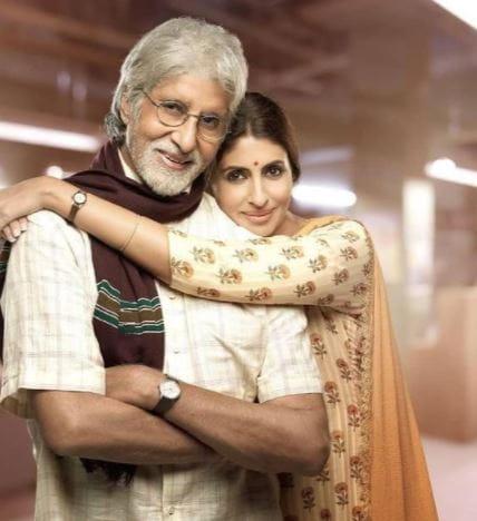 Amitabh Bachchan and Daughter Shweta